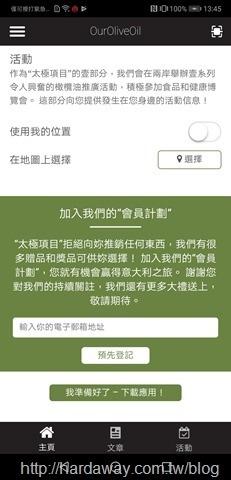 Screenshot_20180519-134519