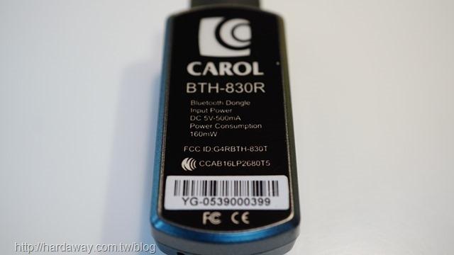 BHT-830T藍牙發射器