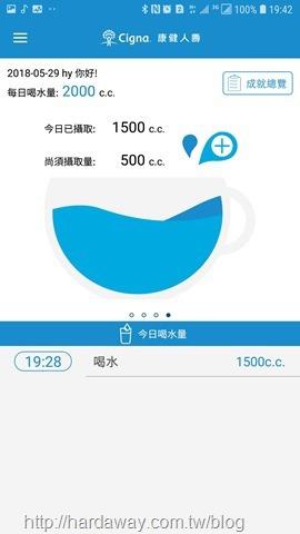 Screenshot_20180529-194204