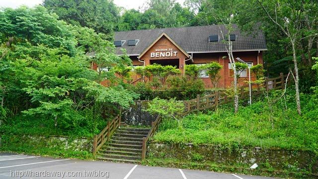 八仙山莊小木屋
