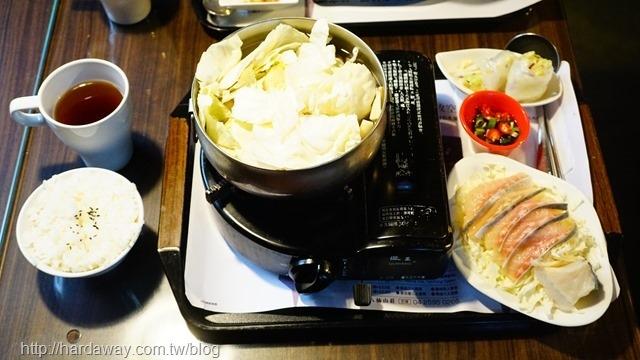 鱘龍涮涮鍋
