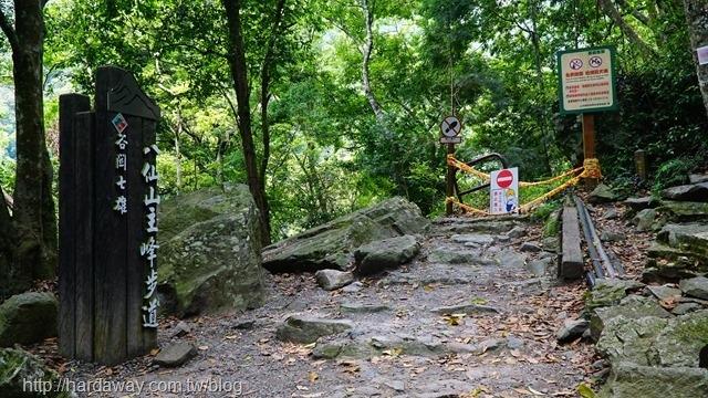 八仙山森林遊樂區步道