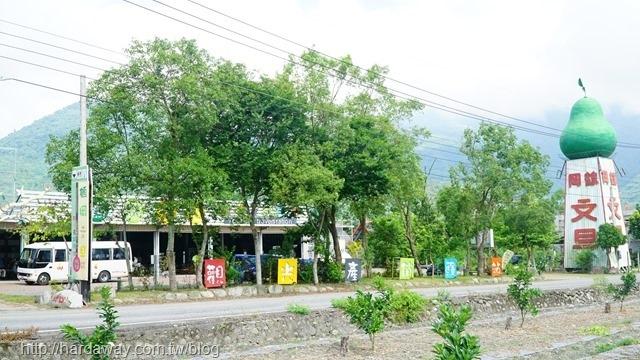 鶴岡文旦觀光產銷驛站