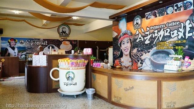 舞鶴茶園-公主咖啡