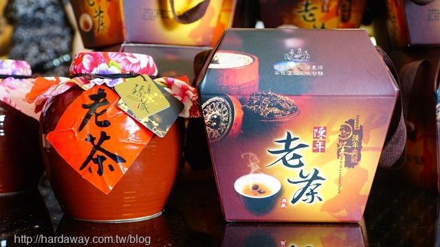 蜜香紅茶老茶DIY