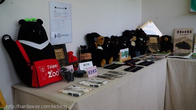 台灣黑熊保育協會