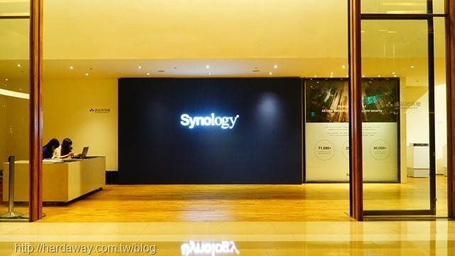 Synology Solution Exhibition 2018