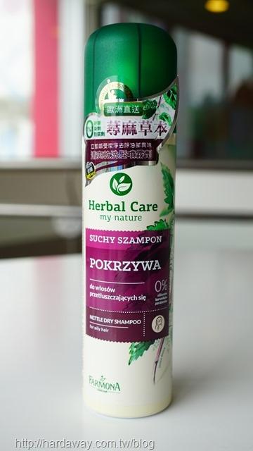 Herbal Care蕁麻草本清爽乾洗髮噴霧劑