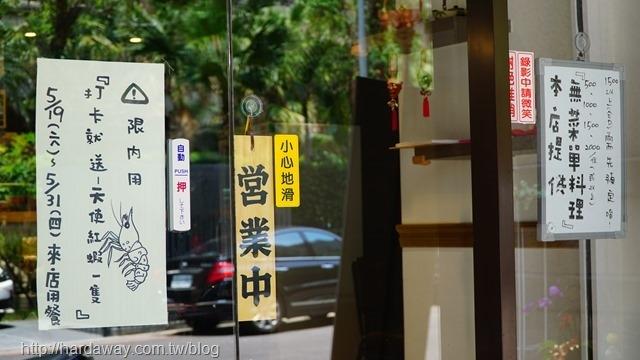 鹿角鮨日本料理