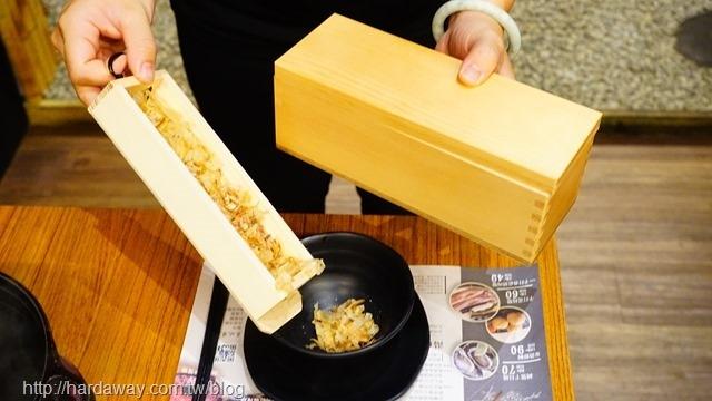 薩摩鰹魚鍋