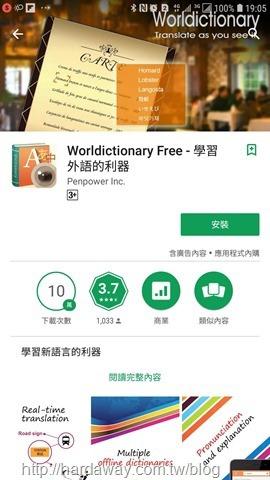 Screenshot_20180619-190530_Google Play Store