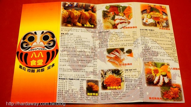 八八食堂菜單