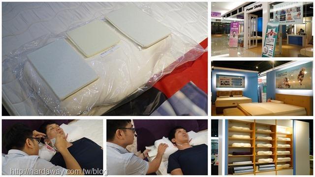知識睡眠館八德紐約設計中心