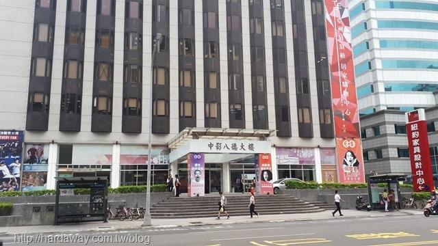 紐約家俱設計中心