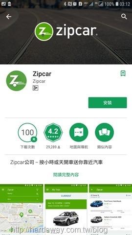 Zipcar App