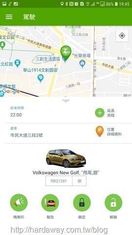 Screenshot_20180621-194524_Zipcar