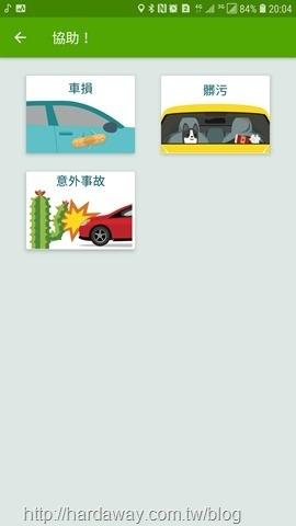 Screenshot_20180621-200443_Zipcar