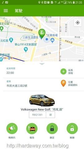 Screenshot_20180621-213532_Zipcar
