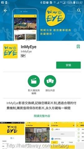 InMyEye APP