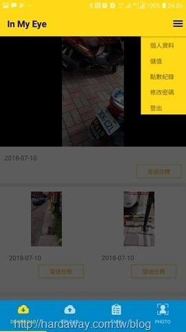 Screenshot_20180714-040604_InMyEye
