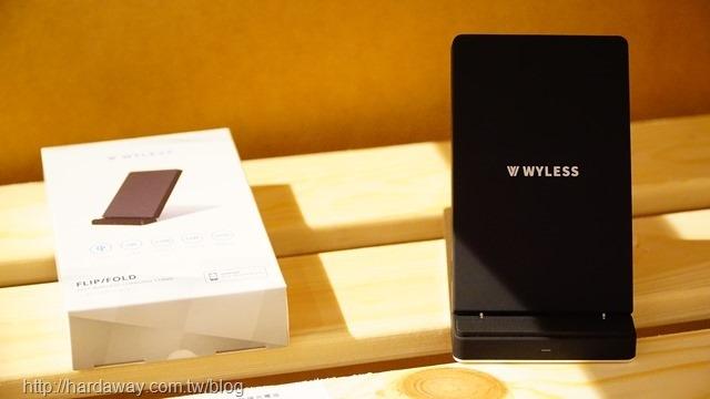 Wyless摺疊式無線充電座