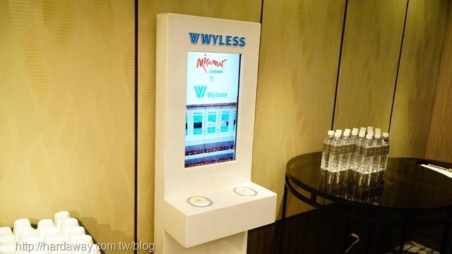 Wyless宇逸國際