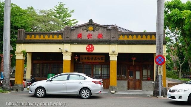台灣織襪文物館
