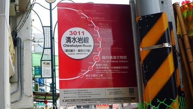 台灣好行清水岩線