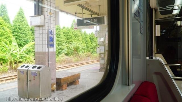 社頭火車站