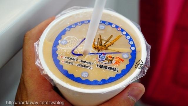 晨吉司漢鮮奶茶