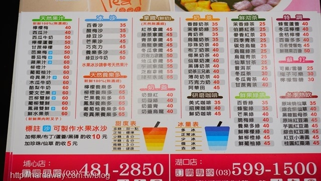 茶朵ㄦ果汁飲品專賣店