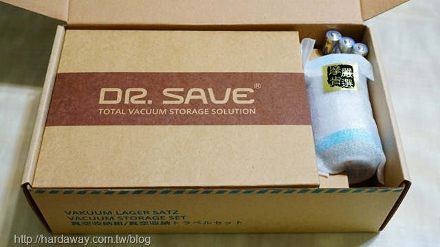 摩肯DR.SAVE電動抽真空機旅行收納組