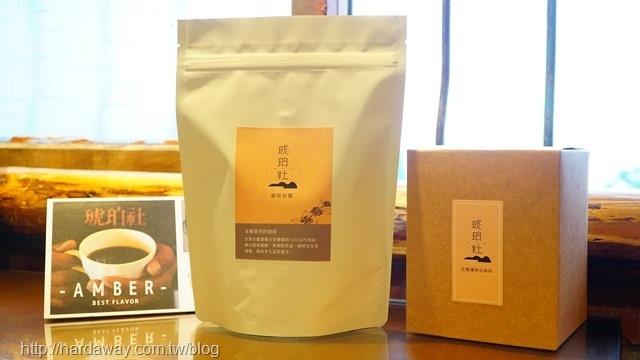 琥珀社咖啡豆