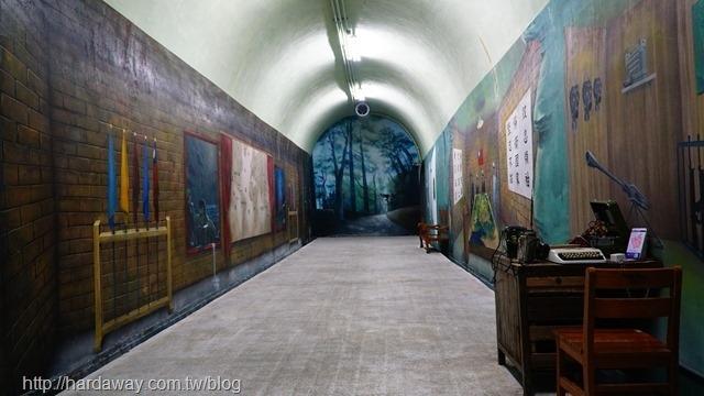 角板山行館戰備隧道
