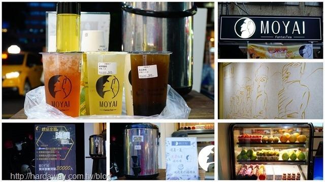 MOYAI新鮮水果茶飲專賣店
