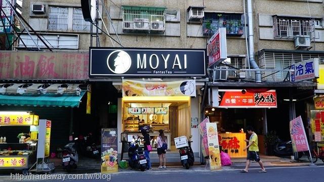 MOYAI三重車路頭店