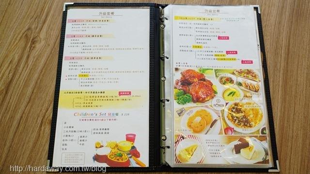 芙歐義式餐廳