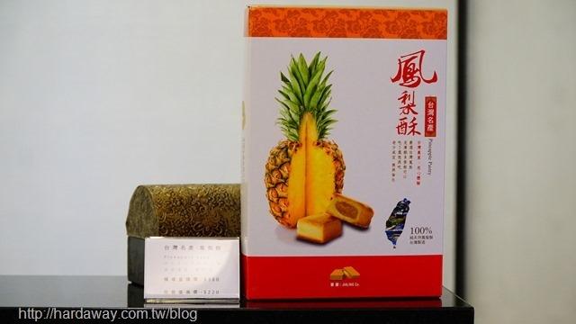 台灣名產鳳梨酥