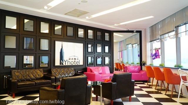 NY Hotel公共設施