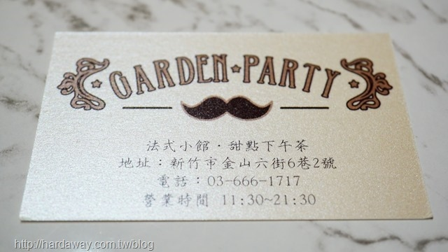 Garden Party法式小館甜點