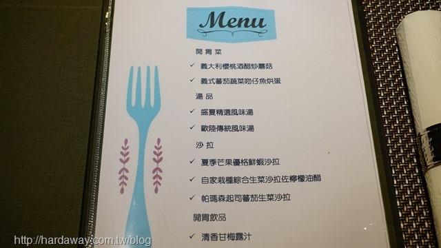 Aaron kitchen龍私廚
