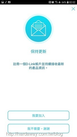 Screenshot_20180922-020211_D-Link Wi-Fi
