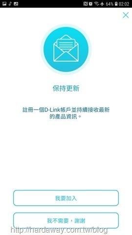 Screenshot_20180922-020211_D-Link Wi-Fi