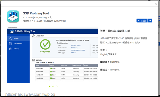 SSD Profilling Tools