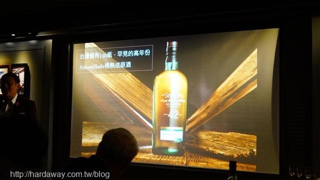 蘇格登窖藏系列單一麥芽威士忌