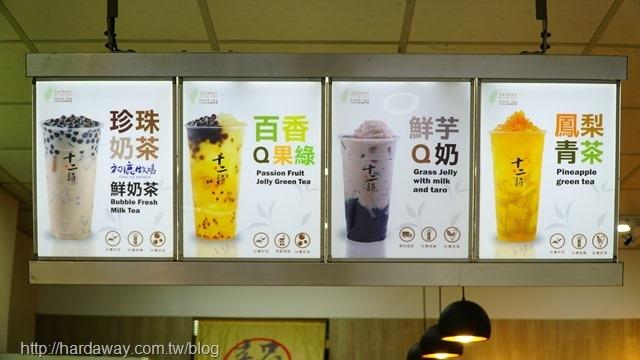 十二韻台中松竹店
