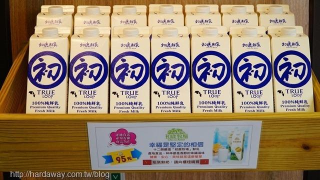 台東初鹿鮮奶