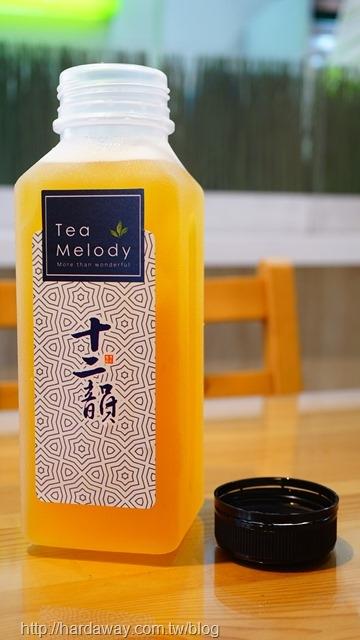 台灣香韻青茶