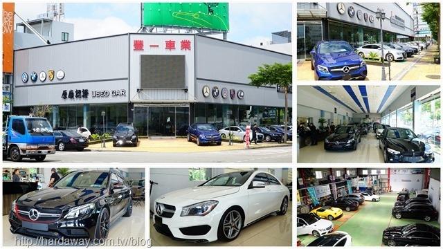 豐田國際車業