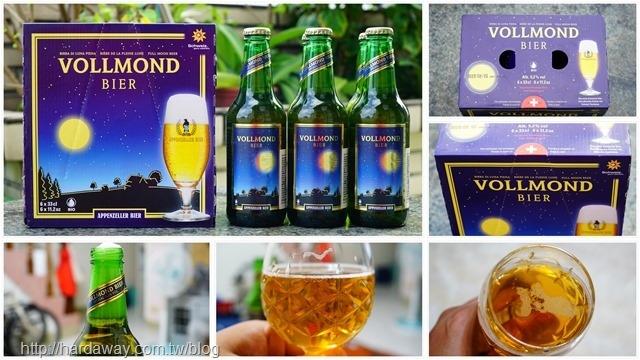 瑞士月之酒有機啤酒